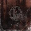 Cover of the album Kainsmal