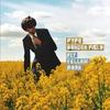 Couverture de l'album Fly Yellow Moon