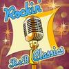 Couverture de l'album Rockin' R&B Classics