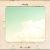 Cover of the album El Cielo