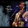 Cover of the album Ária (Ao vivo)