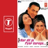 Cover of the album Har Dil Jo Pyar Karega... (Original Motion Picture Soundtrack)