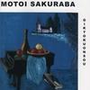 Cover of the album Gikyokuonsou