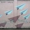 Cover of the album Ceiling Sky