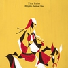 Couverture de l'album Brightly Painted One