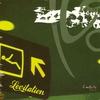 Cover of the album Levitation