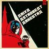Cover of the album Ariya Astrobeat Arkestra