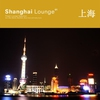 Cover of the album Shanghai Lounge