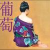 Cover of the album Budou