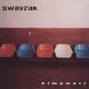 Cover of the album Himawari