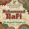 Cover of the album Bollywood Classics - Mohammad Rafi, Vol. 1 (The Original Soundtrack)