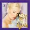 Cover of the album The Best Of Ajda