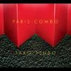 Cover of the album Tako Tsubo