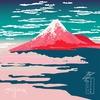 Couverture de l'album Origami - EP