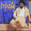 Cover of the album Aijuswanaseing (Special Edition)