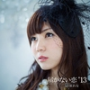 Cover of the album Todokanai Koi '13 - Single