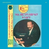 Couverture de l'album Hailu Mergia & His Classical Instrument: Shemonmuanaye