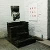 Couverture de l'album Brutalism