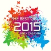 Couverture de l'album The Best of 2015 - Pop i Zabavna