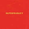 Couverture de l'album Supermarket (Soundtrack)