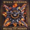 Couverture de l'album WWII: Metal Of Honor