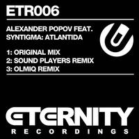 Cover of the track Atlantida (feat. Syntigma) - EP