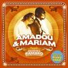 Couverture de l'album Dimanche à Bamako (Bonus Track Version)