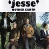 Cover of the album Jesse - EP