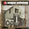 Couverture de l'album Reggae Anthology: The Channel One Story