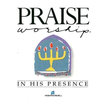 Cover of the track In His Presence