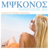 Cover of the album Mykonos Summer Guide 2012