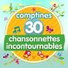 Couverture de l'album Les maternelles : L'éveil en musique