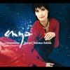 Cover of the album Amarantine (Christmas Edition)