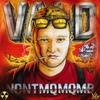 Couverture de l'album NQNTMQMQMB