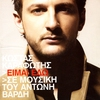Couverture de l'album Eimai Edo