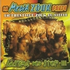 Cover of the album La Media Zouk Party (L'authentique zouk du siècle)