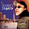 Couverture de l'album HAMID - حـميـد