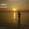 Couverture de l'album Sunmachine