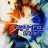 Couverture de l'album SUPER EUROBEAT presents ayu-ro mix