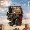 Cover of the album Vie d'artiste