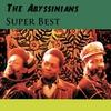 Cover of the album Super Best