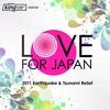 Couverture de l'album Love For Japan