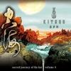Cover of the album Sacred Journey of Ku-Kai, Volume 4