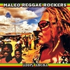 Cover of the album Addis Abeba