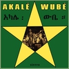 Cover of the album Akalé Wubé
