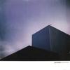 Cover of the album Praenumbra