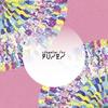 Couverture de l'album Fuses - EP