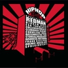 Cover of the album Hip Hop Motel