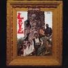 Couverture de l'album Da Capo