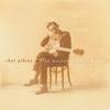 Couverture de l'album Chet Atkins: The Master and His Music